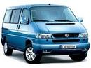 Volkswagen VW CARAVELLE T4 1992-2003 TOWBAR