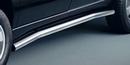 Chrome Safety Sidebars Set - Citroen Expert/Scudo/Despatch 1999-04 - LWB