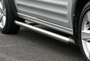 Safety Side Steps with Polished Black End Corners - Merc Sprinter 2006 Onwards - MWB