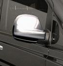 Stainless Steel Mirror Covers - Merc Vito Van 2004-2009 RHD