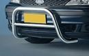 Replacement A-Bar / Bumper - Volkswagen VW Sharan