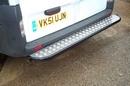Vaux Vivaro (OCT 06 ON) REAR TUBE STEP PLATE